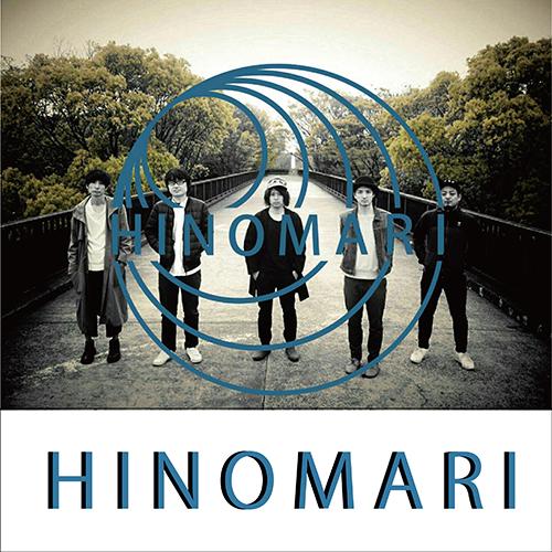 HINOMARI